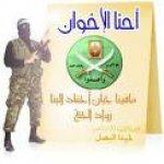 الاخوان المسلمين التجمع للاصلاح يخططون الفوضى والتخريب العاصمة
