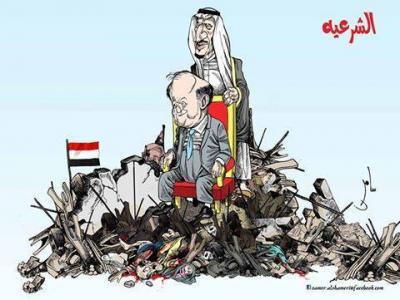لحج نيوز - كركتير هادي يعود للسلطة عبردماء الشعب اليمن