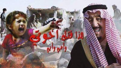 لحج نيوز - شارون العرب
